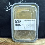 Soup Surreal Spicy Chicken Samosa (330ml)